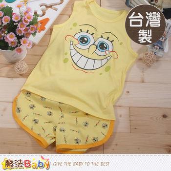 魔法Baby~台灣製海綿寶寶正版兒童背心套裝~k41675