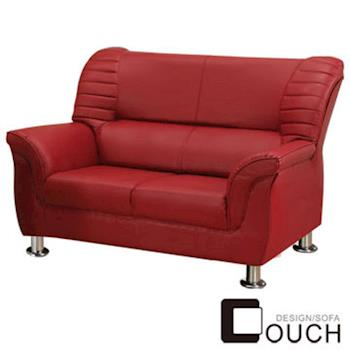 【COUCH】夏卡爾二人座皮沙發(三色可選)