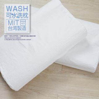【R.Q.POLO】3D立體快適枕 可以水洗/枕心(1入)