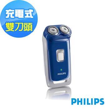 PHILIPS飛利浦雙刀頭電鬍刀(HQ852)
