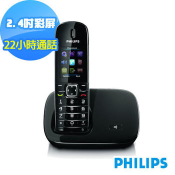 PHILIPS飛利浦DECT彩色螢幕數位電話 CD6801B/96
