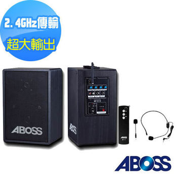 ABOSS 2.4G無線麥克風組MP-R18