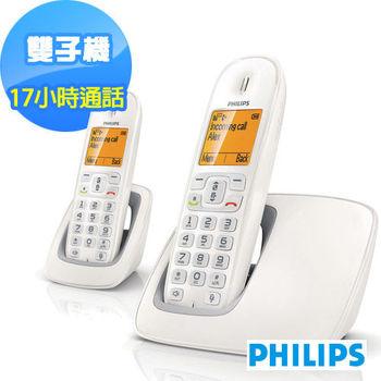 PHILIPS飛利浦DECT超大顯示幕雙子機數位電話 CD2902