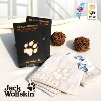 【采棉居寢飾文化館】 Jack Wolfskin抗菌剪絨運動巾