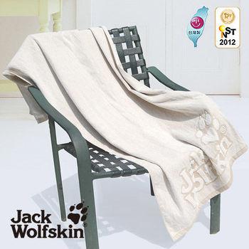 【采棉居寢飾文化館】 Jack Wolfskin抗菌剪絨浴巾