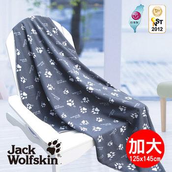 【采棉居寢飾文化館】 Jack Wolfskin四季毯(加大)