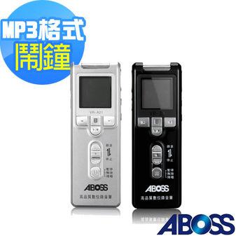 ABOSS 高音質數位錄音筆 4GB (VR-21)-銀
