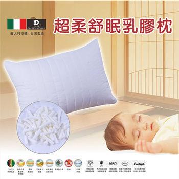 超柔舒眠乳膠枕