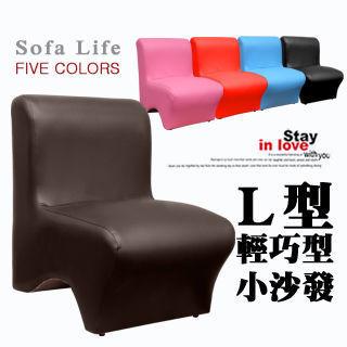 【Z O E】時尚美型單人小沙發(咖啡)