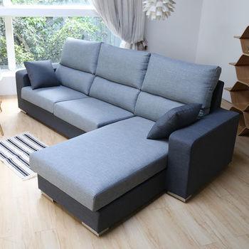 【H&D】Franke 法蘭克高背舒適L型布沙發-左右型可選