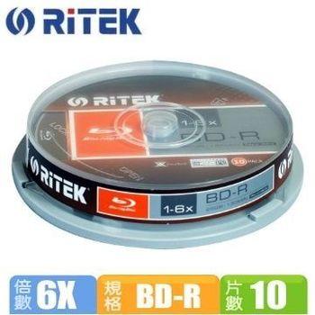 錸德 Ritek 藍光 Blu-ray X版 BD-R 6X 25GB 布丁桶裝(10片).