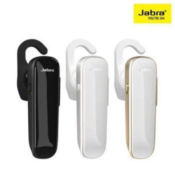 Jabra Boost 勁步立體聲藍牙耳機