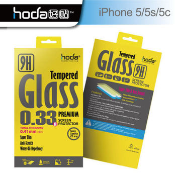 HODA APPLE iPHONE 5 5s 5c 9H鋼化玻璃保護貼 0.33mm