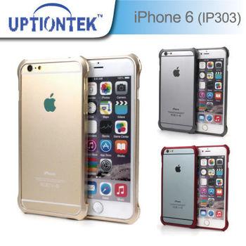 iPhone 6 4.7吋 Miyabi 雙L型鋁合金保護框