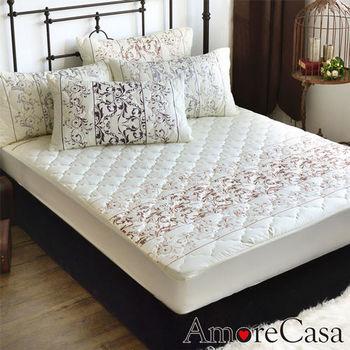 AmoreCasa 粉珠光采 加大防潑水防蹣抗菌兩用床包型保潔墊 玫瑰金