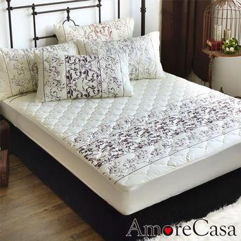 AmoreCasa 粉珠光采 加大防潑水防蹣抗菌兩用床包型保潔墊 羅蘭紫
