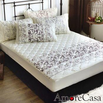 AmoreCasa 粉珠光采 雙人防潑水防蹣抗菌兩用床包型保潔墊 羅蘭紫