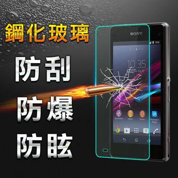 【YANG YI】揚邑 Sony Xperia Z4 / Z3+ 防爆防刮防眩弧邊 9H鋼化玻璃保護貼膜
