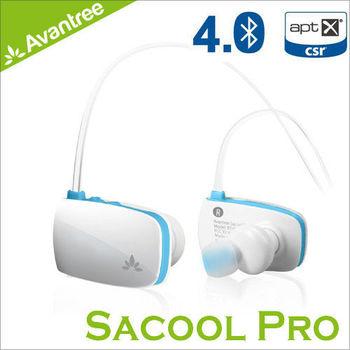 Avantree Sacool Pro AS8P防潑水入耳後掛式運動藍芽4.0耳機(白)