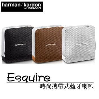 Harman Kardon ESQUIRE 攜帶型可通話時尚藍牙喇叭