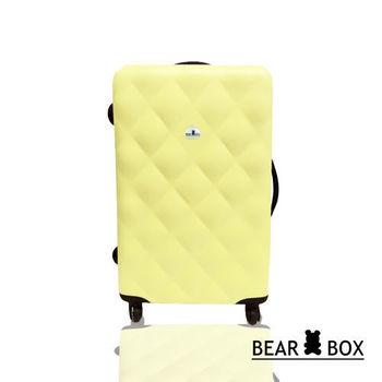 Bear Box 水漾菱格系列ABS輕硬殼行李箱/旅行箱 28吋