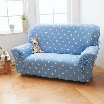 【格藍傢飾】雪花甜心涼感彈性沙發套-3人座-蘇打藍