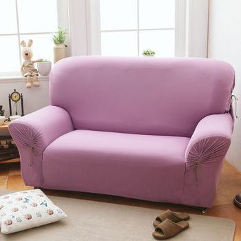 【格藍傢飾】繽紛樂彈性沙發套-1+2+3人座-葡萄紫