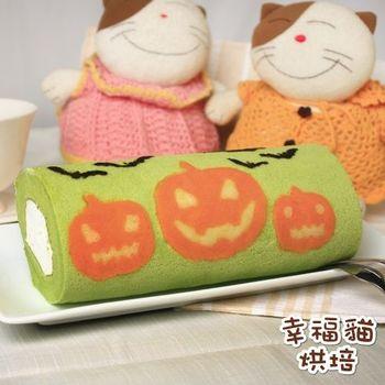 《糖果貓烘焙》萬聖抹茶紅豆蛋糕捲(420g/條,共兩條)
