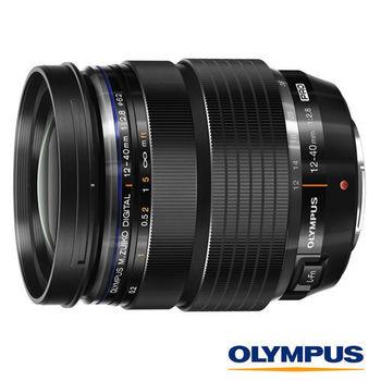 OLYMPUS M.ZUIKO DIGITAL ED 12-40mm F2.8 鏡頭(拆鏡公司貨 無盒裝)