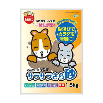 【MARUKAN】小動物 鼠鼠專用SAP沙MR-964 1.5公斤 X 1包