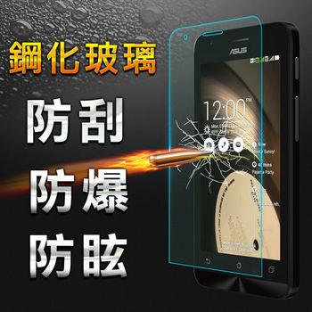 【YANG YI】揚邑 ASUS ZenFone C 防爆防刮防眩弧邊 9H鋼化玻璃保護貼膜