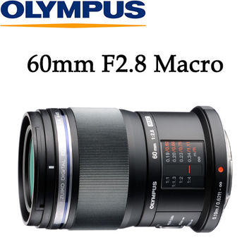 OLYMPUS M.ZUIKO DIGITAL ED 60mm F2.8 Macro (公司貨)
