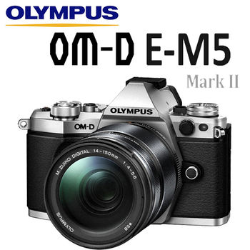 {64G大全配}OLYMPUS OM-D E-M5 Mark II 14-150mm 變焦鏡組(公司貨)