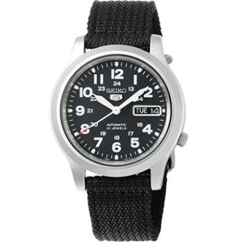 SEIKO精工野戰機械帆布錶-黑(大數字版) / SNKN33K1