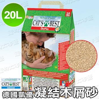 《德國凱優CAT'S BEST》 凝結木屑砂(20L)