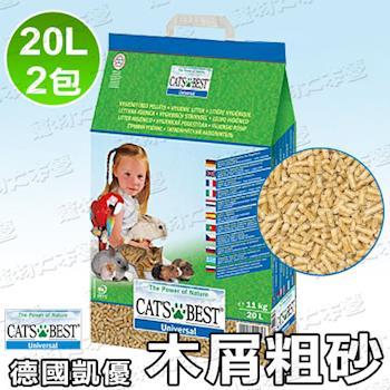 《德國凱優CAT'S BEST》 木屑粗砂(20Lx2包)