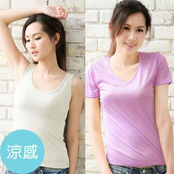 ROUAN柔安 台灣製冰涼衣-短袖V領T恤(紫)+坦克背心(白)