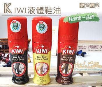 ○糊塗鞋匠○ 優質鞋材 L07 KIWI液體鞋油 (2入/組)