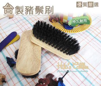 ○糊塗鞋匠○ 優質鞋材 P03 台灣製造 豬毛刷 黑豬鬃刷 (3入/組)