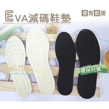 ○糊塗鞋匠○ 優質鞋材 S01 4mm EVA減碼鞋墊 (30雙/入)