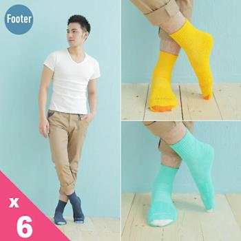 【Footer除臭襪】螺旋氣墊輕壓力除臭襪(T98)男款6雙入