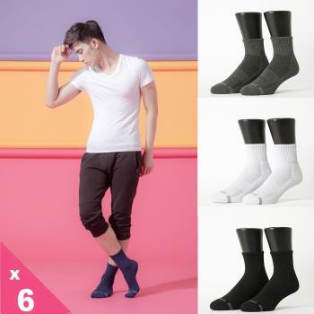 【Footer除臭襪】單色運動逆氣流氣墊襪(T11L)男款6雙入