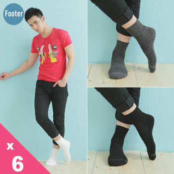 【Footer除臭襪】寬口運動逆氣流氣墊襪(T12)男款6雙入