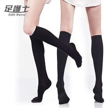 足護士Foot Nurse-【260D萊卡小腿襪】#353