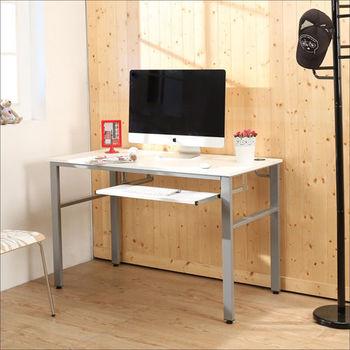 《BuyJM》低甲醛鏡面120公分單鍵盤穩重型電腦桌