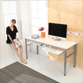 《BuyJM》低甲醛鏡面160公分穩重型雙鍵盤電腦桌