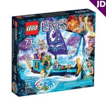 【LEGO 樂高積木】Elves 精靈系列 - 娜達的史詩歷險船 LT-41073