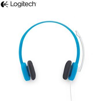 羅技 立體聲耳機麥克風 H150天藍