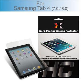 資詠 Samsung Tab4 7.0 8.0 專用 亮面保護貼/保護膜