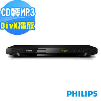 PHILIPS飛利浦HDMI DVD播放機DVP3690K